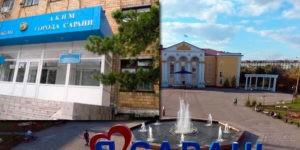 Монтаж ЛВС, СКС Акимат города Сарани